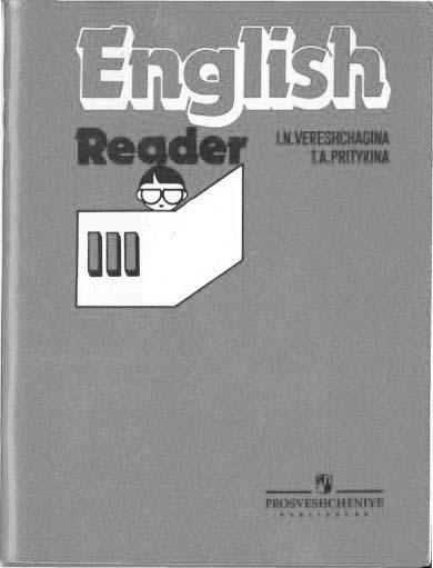 Английский Язык 4 Класс Кузовлев Учебник Скачать